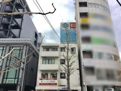 イーグル整骨院仙台東口店