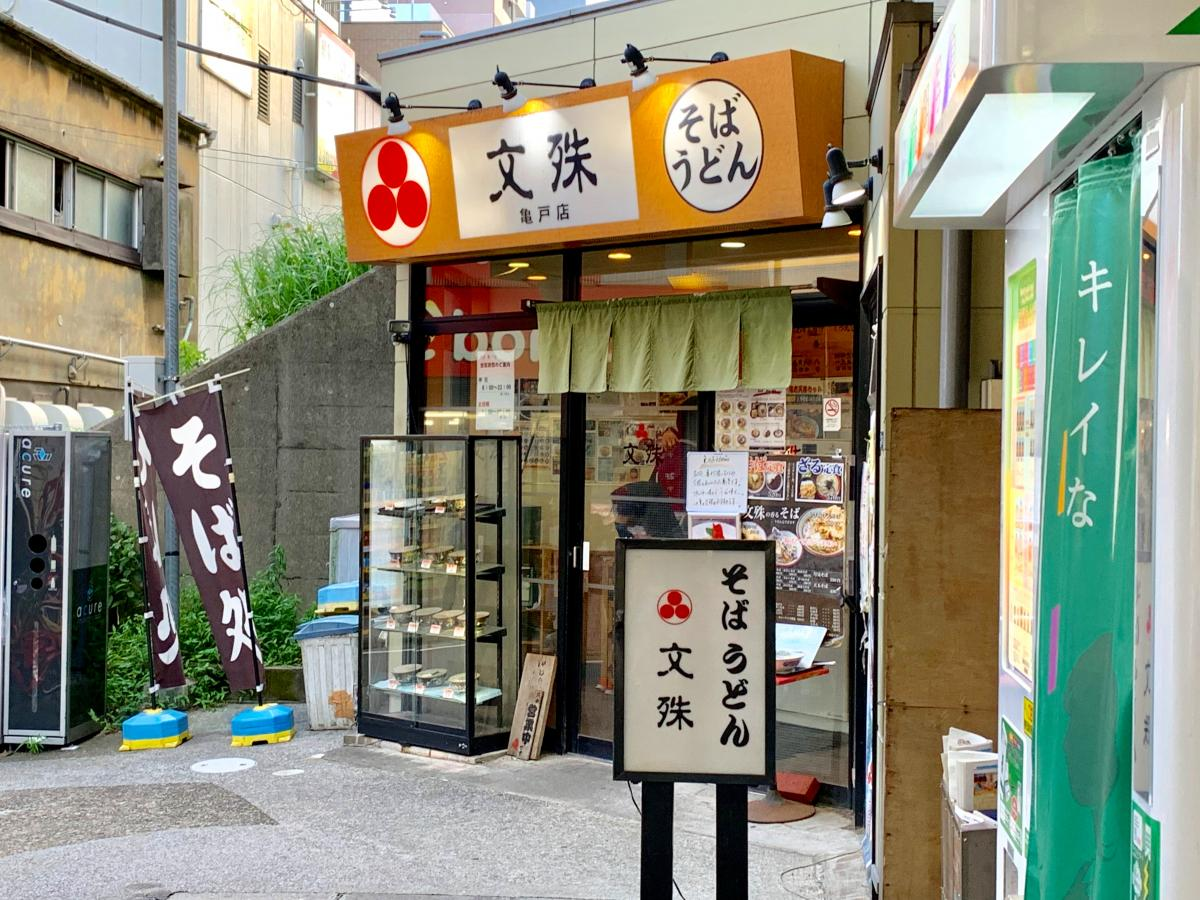 レンタカー 亀戸 ニッポン