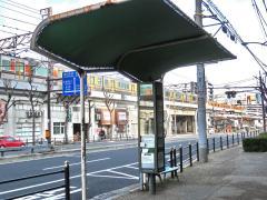 「野田六丁目」バス停留所