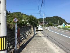「法界寺」バス停留所