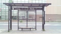 「イトーヨーカドー青森店前」バス停留所