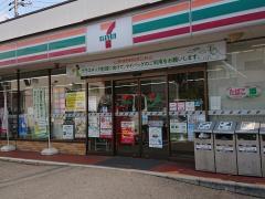 セブンイレブン 名古屋三本松町店