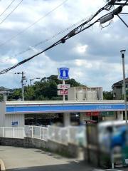 ローソン 生駒谷田町店