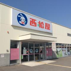 西松屋 アプレ青森店