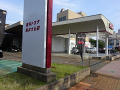 福井トヨタ自動車福井大仏前店