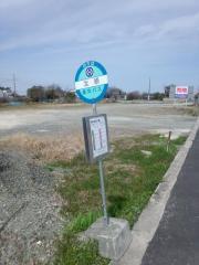 「北原(荒尾市)」バス停留所
