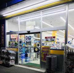 マツモトキヨシ 次郎丸店