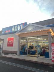 AOKI 横浜山手台店