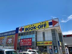 ブックオフ 高岡西町店