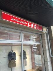 ファッションセンターしまむら 新長田店