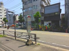 「若宮八幡前」バス停留所