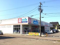 ウエルシア 高岡姫野店