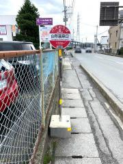 「山形温泉口」バス停留所