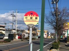 「中屋敷(福島市)」バス停留所