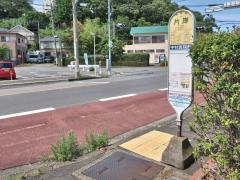 「片岸」バス停留所