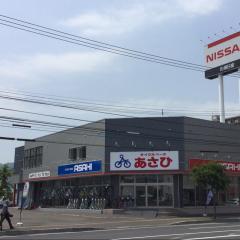 サイクルベースあさひ 札幌西町店