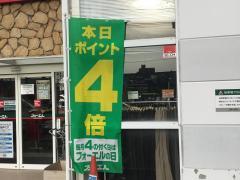 フォーエル高松店