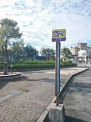 「大堀」バス停留所
