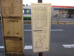 「仁愛学園」バス停留所