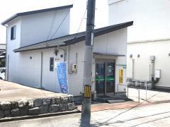 アイプラス調剤薬局東山店