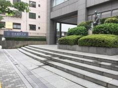 日本歯科大学東京キャンパス