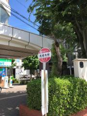 「高蔵寺駅」バス停留所