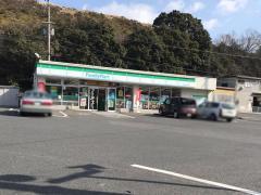 ファミリーマート 野洲入町店