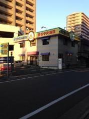 本間獣医科医院浜松中央病院