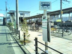 「安治川口駅前」バス停留所