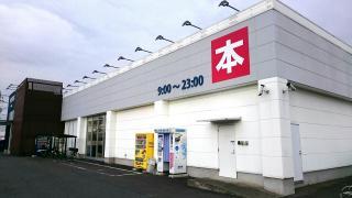 タイムクリップ倉賀野店