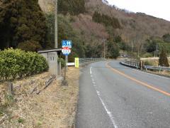 「高巣野」バス停留所