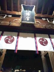 石清尾八幡神社