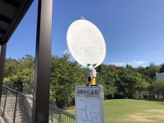 「美鈴が丘高校」バス停留所