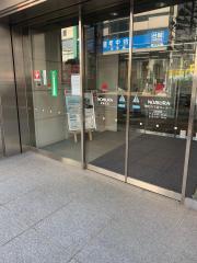 野村證券株式会社 船橋支店