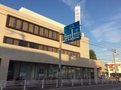 尼崎信用金庫鳴尾支店