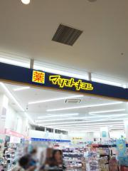 マツモトキヨシ コクーンシティ店