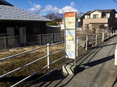 「二の岡入口」バス停留所