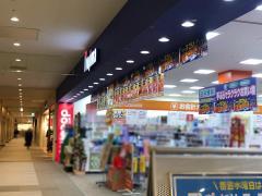 nojima ララガーデン川口
