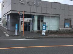 福岡銀行国分支店