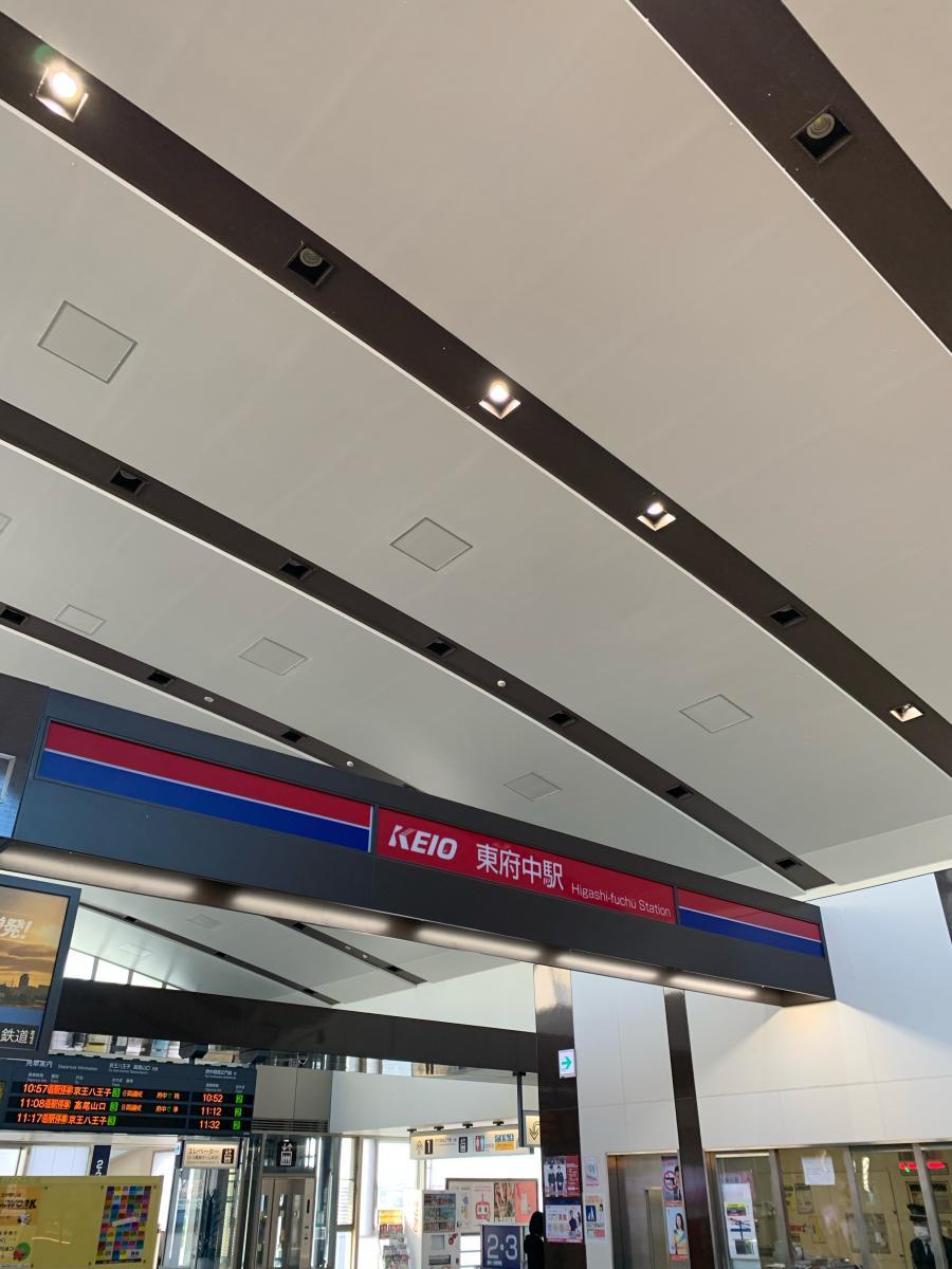 ユキサキナビ】府中競馬正門前駅(府中市)の路線図 京王競馬場線