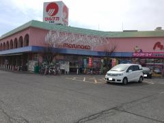 マルナカ 丸亀店