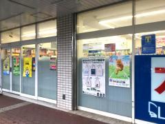 リブロ 狭山ケ丘店